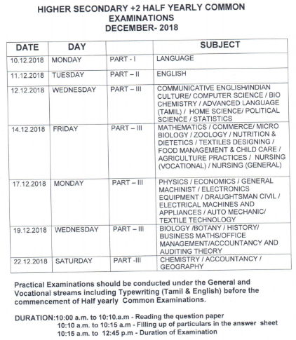 12th Half Yearly Exam 2018 Time Table